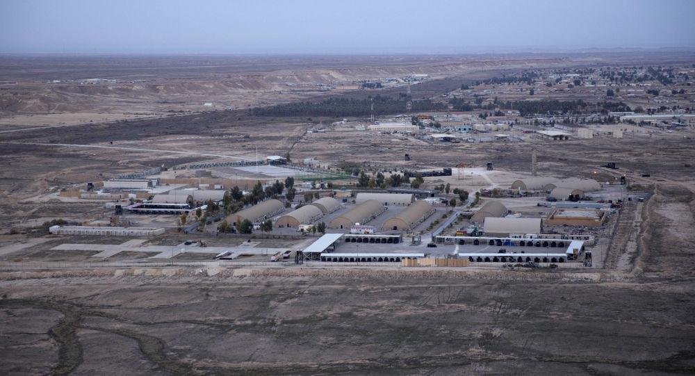 Căn cứ không quân Ayn al Asad từng được Tổng thống Donald Trump ghé thăm vào năm 2018.