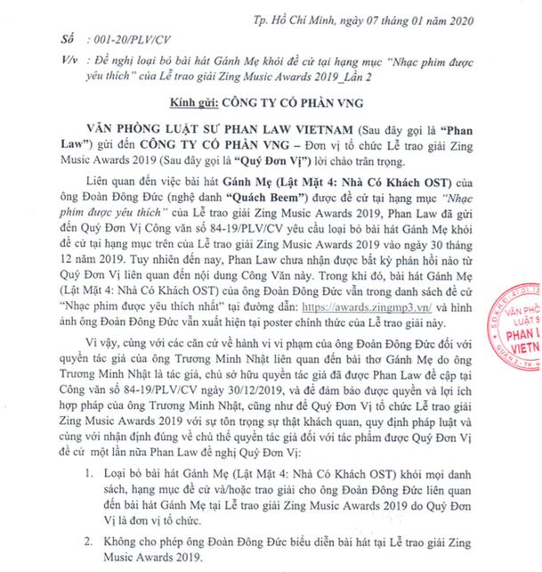 Trong ngày 7/1, tờ đơn thứ 2 yêu cầu rút ca khúc Gánh mẹ khỏi đề cử cũng được phía nhà thơ Trương Minh Nhật gửi đến BTC ZMA