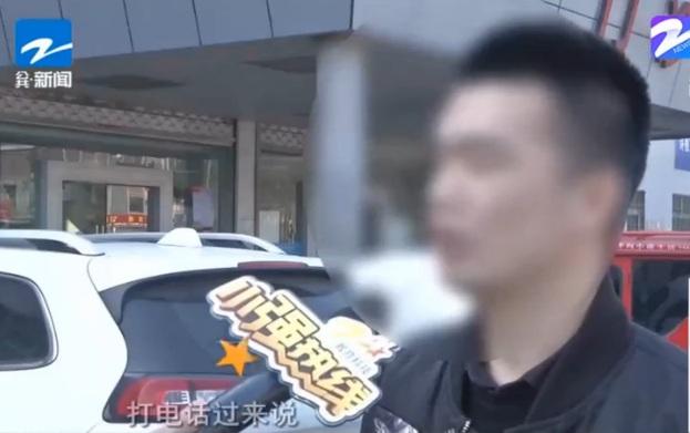 Anh Wang cho biết áp lực kinh tế khiến gia đình anh không thể có thêm con nên đã cẩn thận dùng đến 2 bao cao su, nhưng vợ anh vẫn đậu thai.