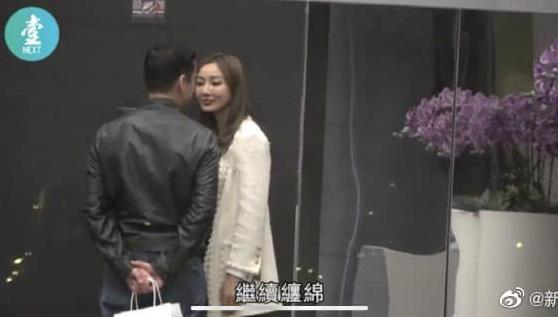 Hình ảnh Trương Lệ Hoa thân mật với đàn ông lạ vào ngày 13/1.