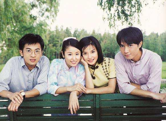 Hình ảnh 4 diễn viên chính trong phim năm đó, trở thành ký ức đẹp với nhiều khán giả.