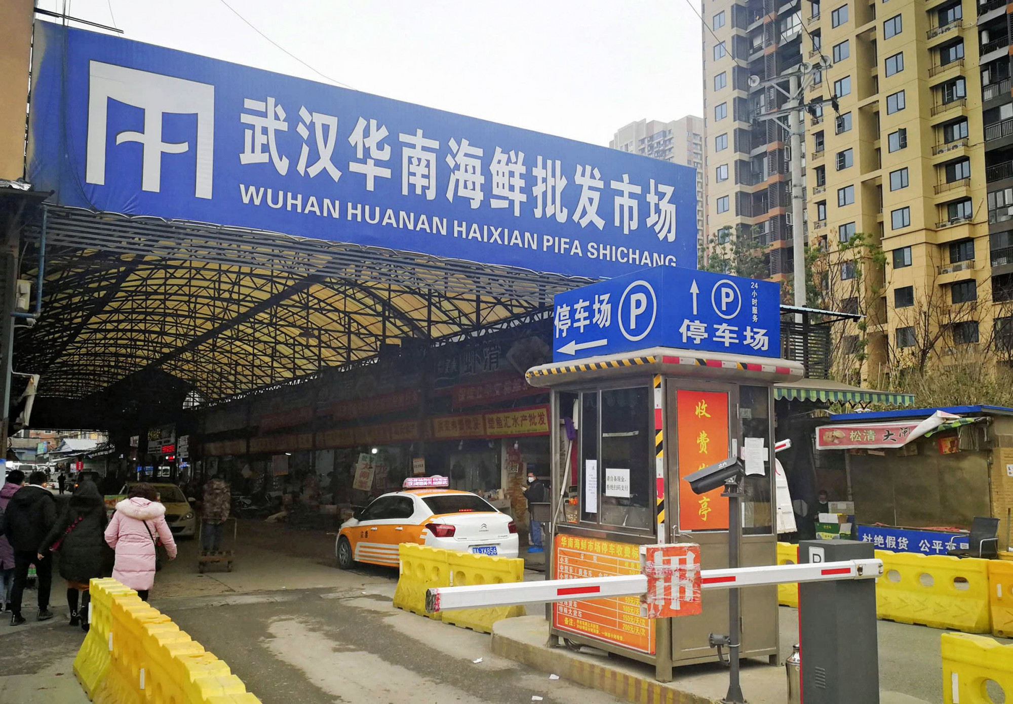 Chủng virus corona mới được cho là xuất phát từ một ngôi chợ tại thành phố Vũ Hán, Trung Quốc.