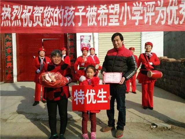 Hệ thống quà thưởng bằng thịt dường như có hiệu quả tốt khi nhiều trường học ở các tỉnh tại Trung Quốc tìm cách áp dụng.
