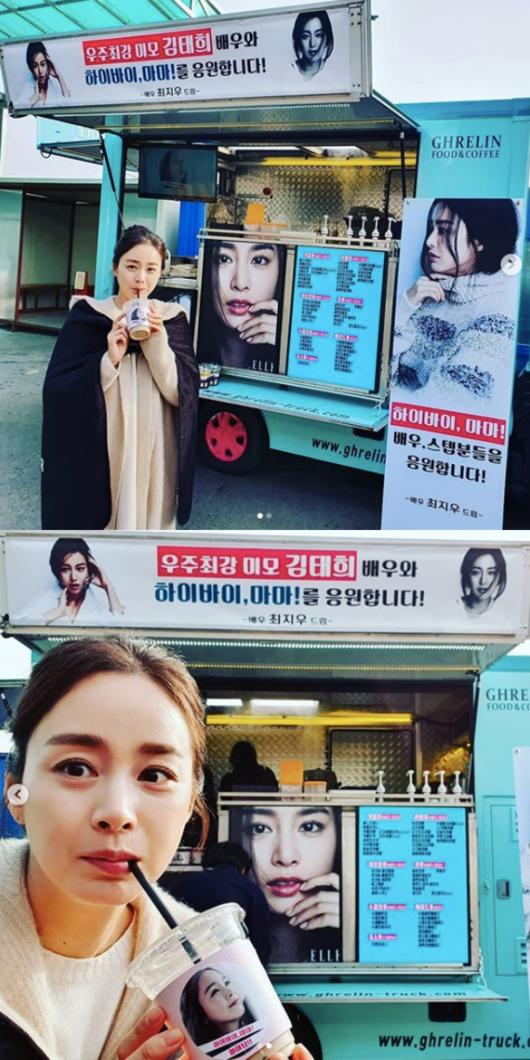 Kim Tae Hee miệt mài trên phim trường trong dịp Tết nguyên đán. Bận rộn với lịch trình quay phim dày đặc nhưng bà xã Bi Rain vẫn khiến fan hâm mộ ghen tị bởi làn da trắng hồng không tì vết.