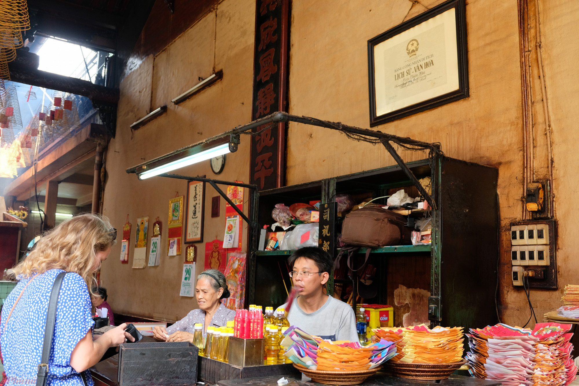 Hội quán Quảng Triệu được Bộ Văn hóa Thông tin (nay là Bộ Văn hóa, Thể thao và Du lịch) công nhận Di tích kiến trúc nghệ thuật quốc gia từ ngày 25/4/1998.