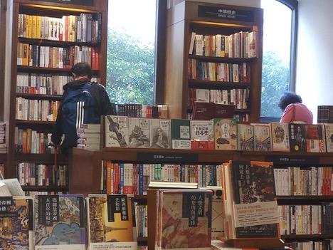 Một gian sách trong một nhà sách Eslite ở Đài Bắc, mở cửa 24/24