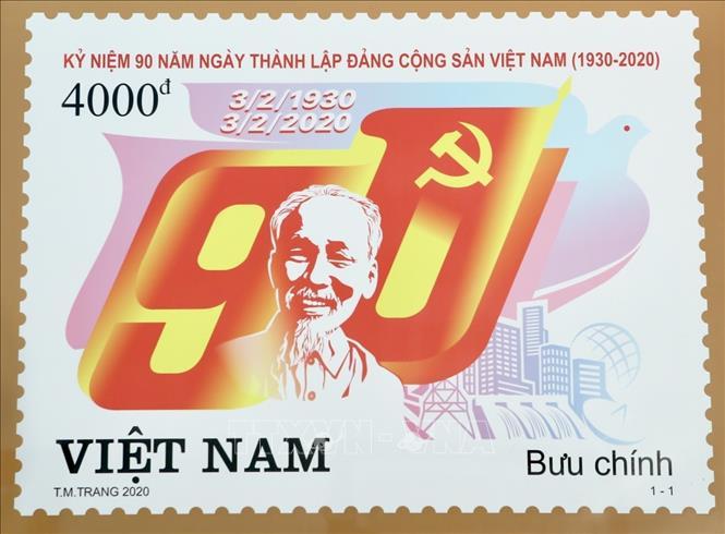 chiếc tem đặc biệt kỷ niệm 90 năm thành lập Đảng Cộng sản Việt Nam