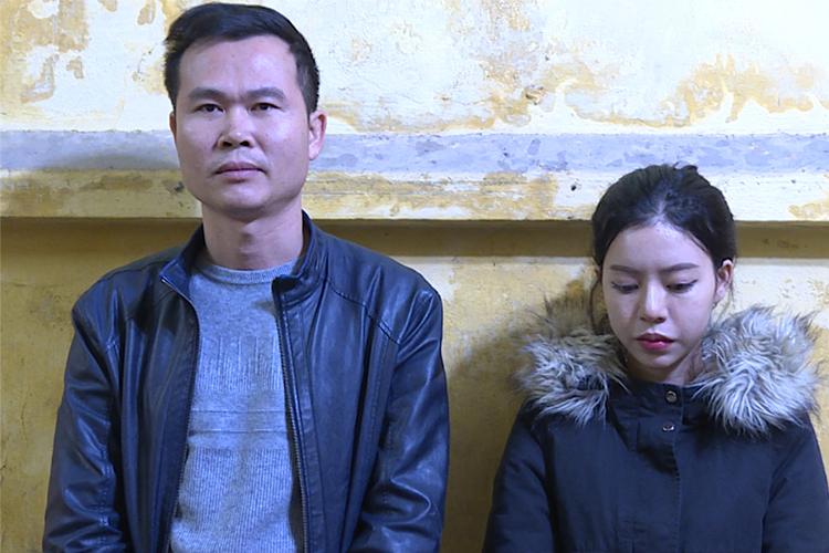 Nguyễn Công Hoàng và Vũ Quỳnh Mai