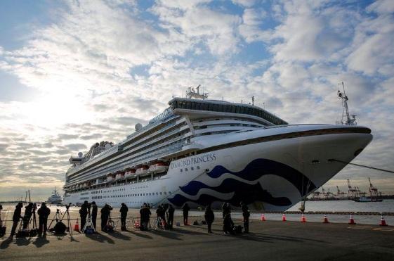 Con tàu Diamond Princess bị cách ly tại cảng Yokohama từ ngày 2/2..