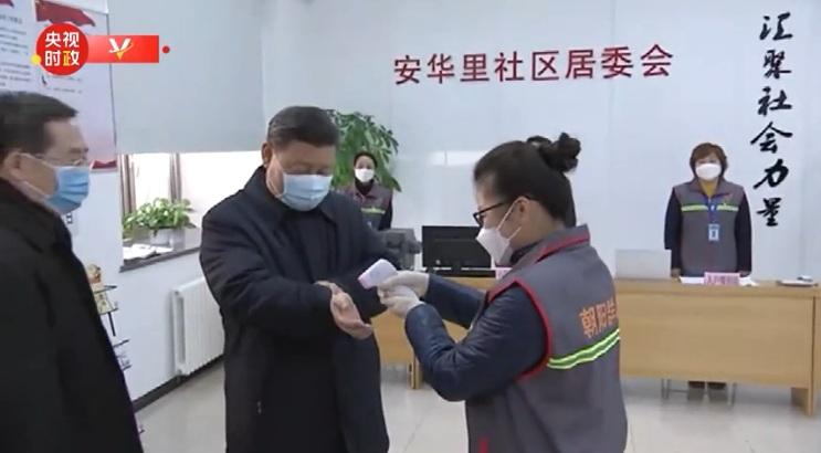 Chủ tịch Tập để nhân viên y tế kiểm tra nhiệt độ bằng máy.