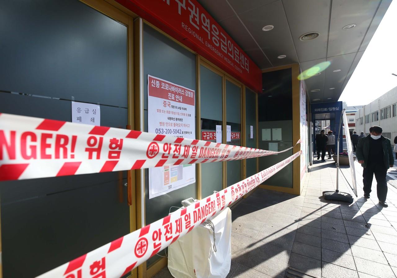 Tại Hàn Quốc, 15 trường hợp dương tính COVID-19 mới được xác nhận sáng 19/2