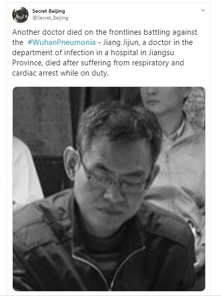 Bác sĩ Jiang Jijun làm việc tại tỉnh Giang Tô trước khi được điều động đến hỗ trợ Vũ Hán.