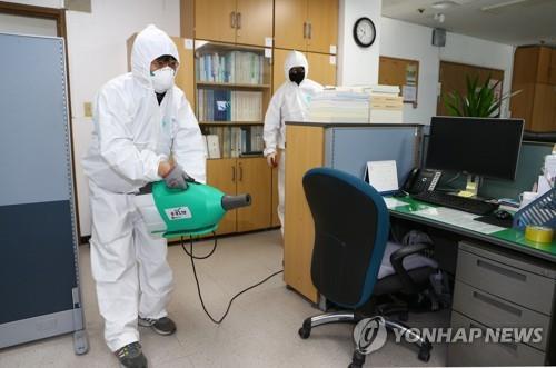 Nhân viên y tế khử trùng một văn phòng hành chính tại Daegu hôm 22/2.