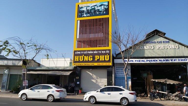 Trụ sở Công ty Bất động sản Hưng Phú đóng cửa, không còn hoạt động