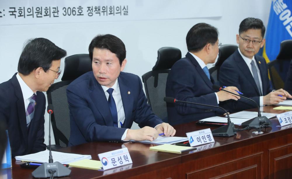 Các nghị sĩ Hàn Quốc. Ảnh: YONHAP