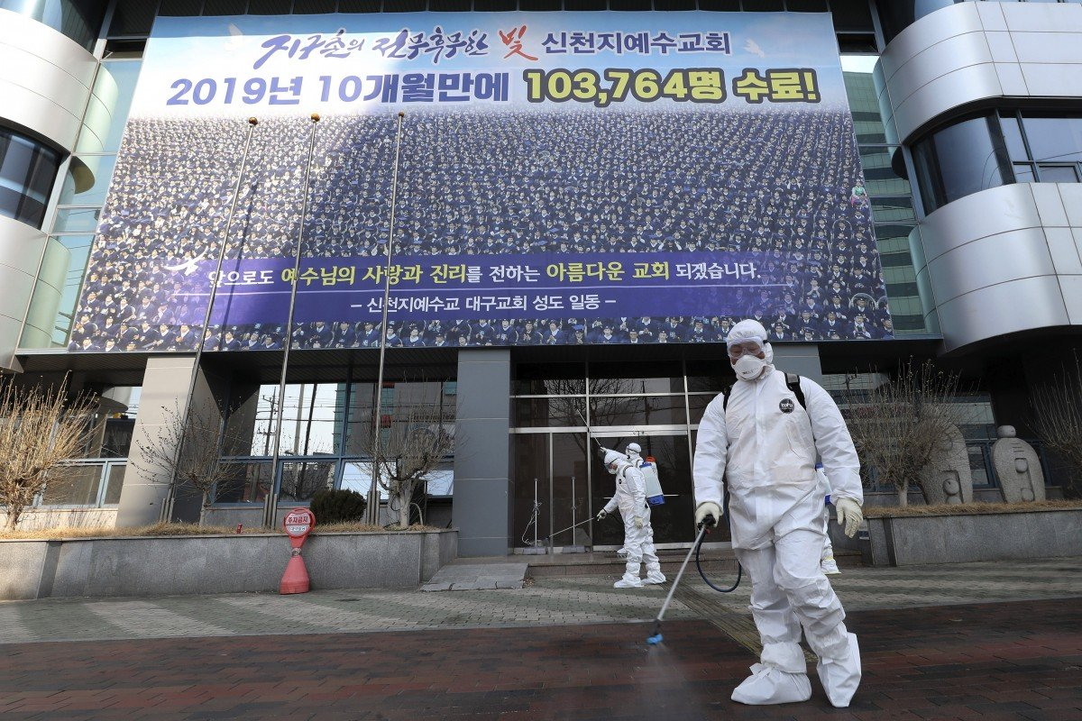 Nhà thờ Shincheonji ở Daegu liên quan đến một loạt các ca nhiễm coronavirus ở Hàn Quốc bệnh - Ảnh: AP/Yonhap