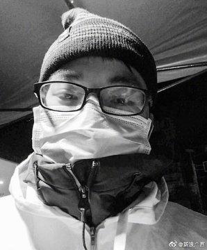 Bác sĩ Zhong Jinxing chết vì làm việc liên tục 33 ngày trên tuyến đầu chống dịch COVID-19