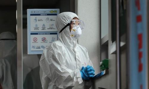 16 y tá tại Trung tâm y tế Pohang đã nghỉ việc.
