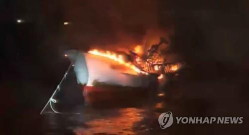 Chiếc tàu cá bị cháy - Ảnh: Yonhap