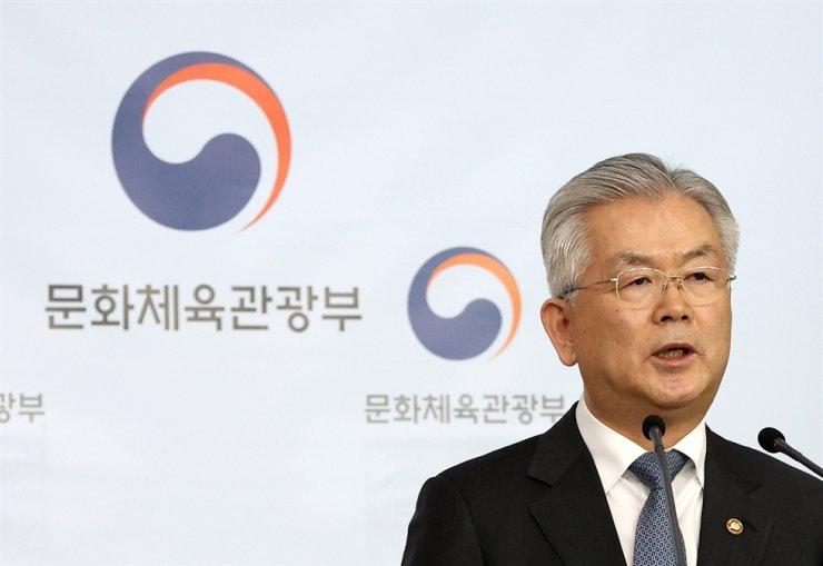 Phó Bộ trưởng Văn hóa đầu tiên Kim Yong-sam phát biểu trong cuộc họp báo tại Tổ hợp Chính phủ Trung ương, Seoul, hôm thứ