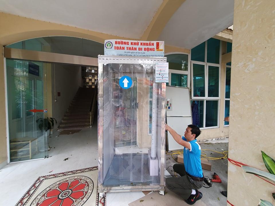 Sản phẩm này hiện vẫn đang trong quá trình thử nhiệm. Các linh kiện để tạo ra sản phẩm vô cùng đơn giản, có thể sản xuất tại Việt Nam và giá thành cũng không quá đắt đỏ.