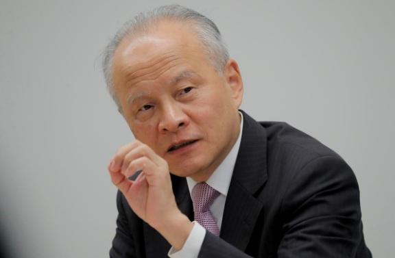 Đại sứ Trung Quốc tại Mỹ - Cui Tiankai.