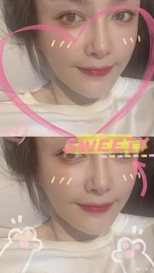 Tần Lam chăm chỉ đắp mặt nạ, săn sóc da trước tình hình khó khăn chung của làng giải trí. Nữ diễn viên thường xuyên đăng tải hình ảnh, tương tác cùng khán giả trên Weibo (mạng xã hội lớn nhất Trung Quốc) và không quên nhắn nhủ người hâm mộ giữ gìn sức khỏe giữa mùa dịch.