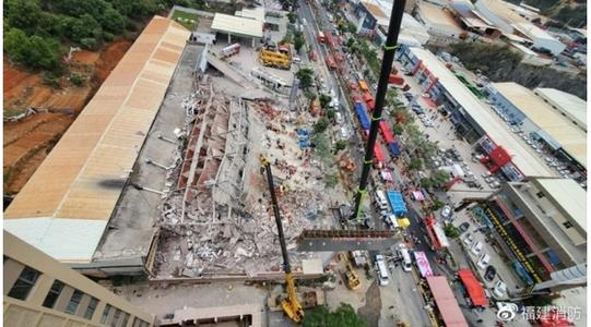 Hiện trường vụ sập khách sạn cách ly tại Tuyền Châu (Ảnh Sohu)