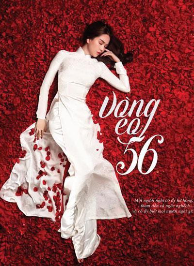 Vòng eo 56 của Ngọc Trinh bị đánh giá không nói đúng về cuộc đời nữ người mẫu