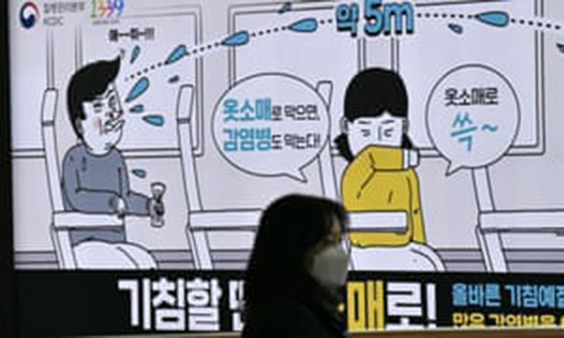 Hàn Quốc tăng cường mạnh các biện pháp phòng chống lây nhiễm COVID-19, trên ảnh là một áp phích tuyên truyền ở Seoul - Ảnh: AFP/Getty Images