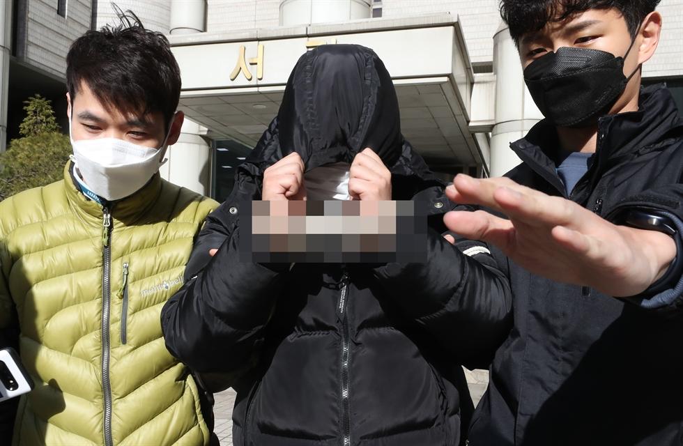 Phòng chat tình dục gây rúng động dư luận Hàn Quốc.