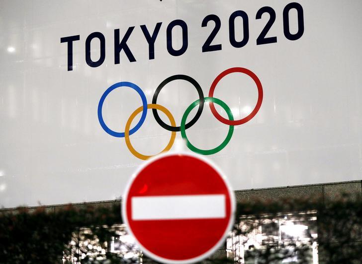 Đây là lần đầu tiên sự kiện Thế vận hội Olympic bị hoãn lại một năm.