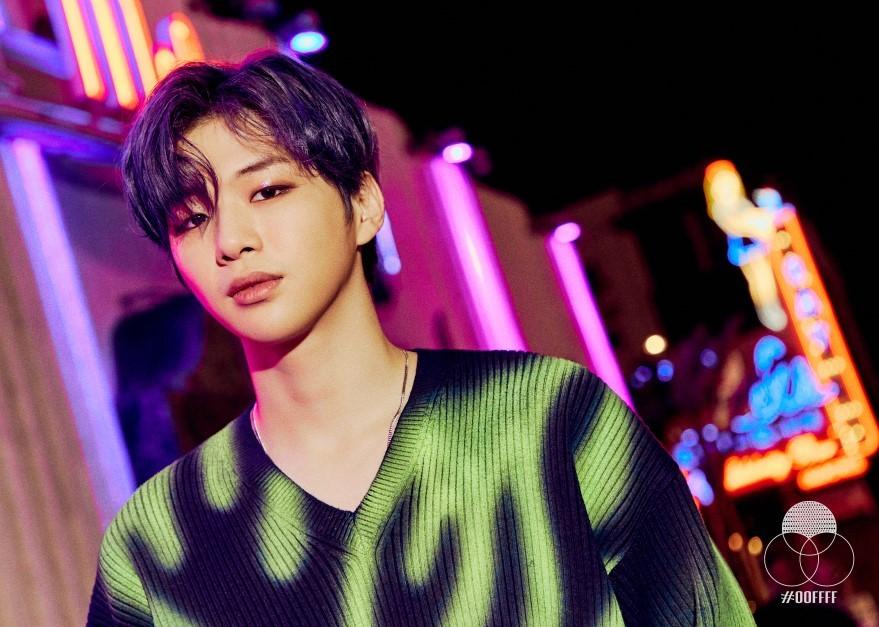 Kang Daniel muốn truyền năng lượng tích cực đến khán giả.