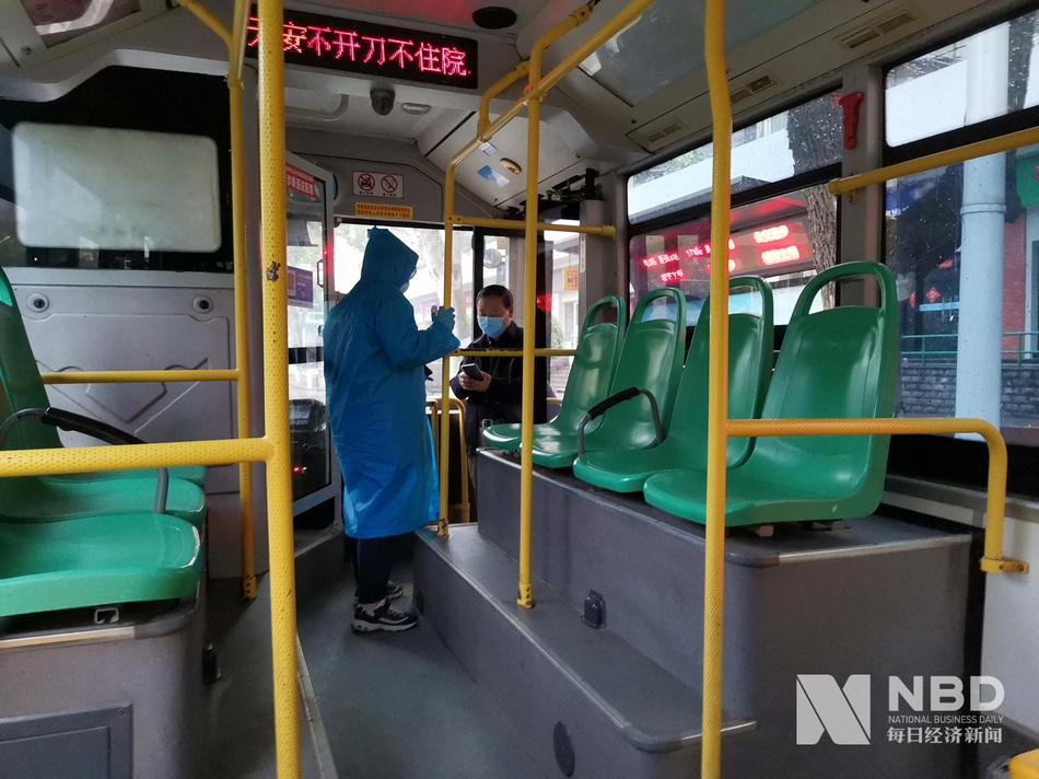 Các phương tiện công cộng tại Vũ Hán được tái hoạt động.