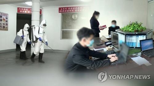 Triệu Tiên lần đầu tiên công bố tổng số người bị cách ly.