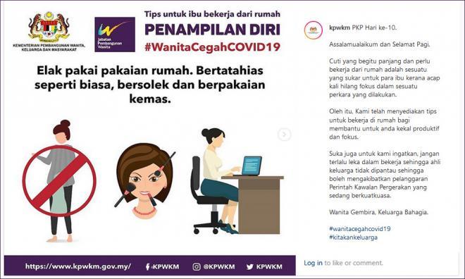 Ngoài ra, Bộ cũng đề nghị các bà nội trợ ăn mặc gọn gàng, trang điểm đầy đủ khi làm việc tại nhà.