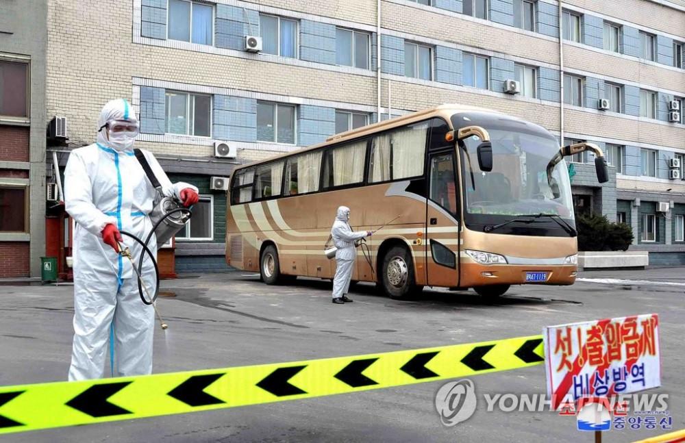 Triều Tiên khẳng định không có ca nhiễm SARS-CoV-2 tại quốc gia này.