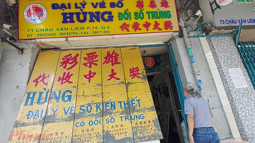 Một đại lý vé số ở đường Châu Văn Liêm, quận 5 đóng cửa sau ngày 1/4/2020. Ảnh Sơn Vinh