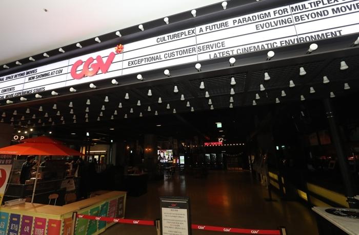 Rạp phim đóng cửa vì dịch bệnh
