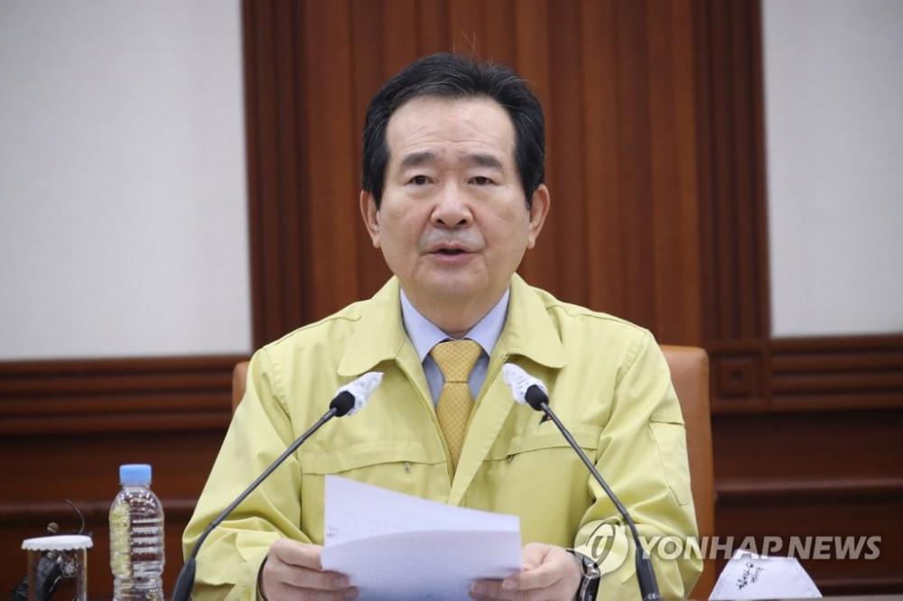 Thủ tướng Chung Sye-kyun phát biểu trong cuộc họp sáng nay.