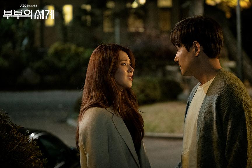 Tae-oh (Park Hae Joon- bên phải) và người tình Da-kyung (Han So Hee).
