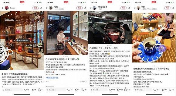 Người tiêu dùng khoe ảnh mua sắm tại các cửa hàng Hermès ở Quảng Châu.