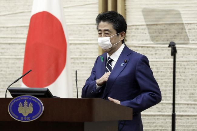 Thủ tướng Sinzo Abe quyết định ban bố tình trạng khẩn cấp toàn quốc gia, bắt đầu từ 18/4.