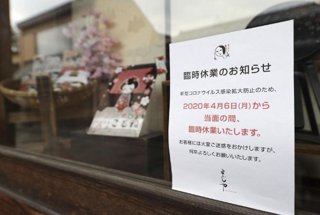 Nhiều cửa hàng thông báo đóng cửa để phòng dịch.