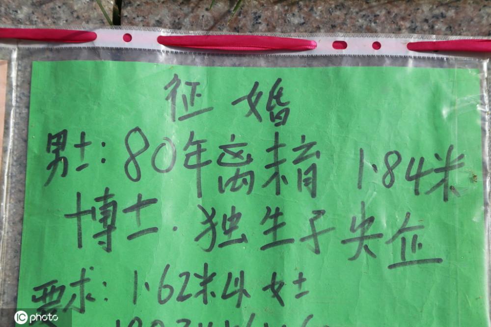 Một trong những tờ sơ yếu lý lịch được đặt ở công viên Trường An