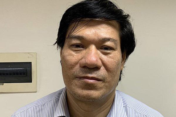 Ông Nguyễn Nhật Cảm