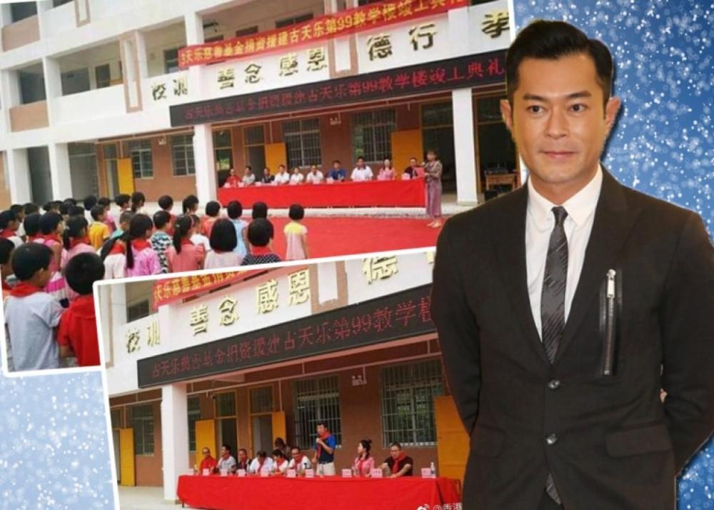 Nam diễn viên âm thầm đóng góp xây dựng nhiều trường học ở Trung Quốc, giúp trẻ em nghèo có điều kiện tiếp cận nền giáo dục tốt hơn.