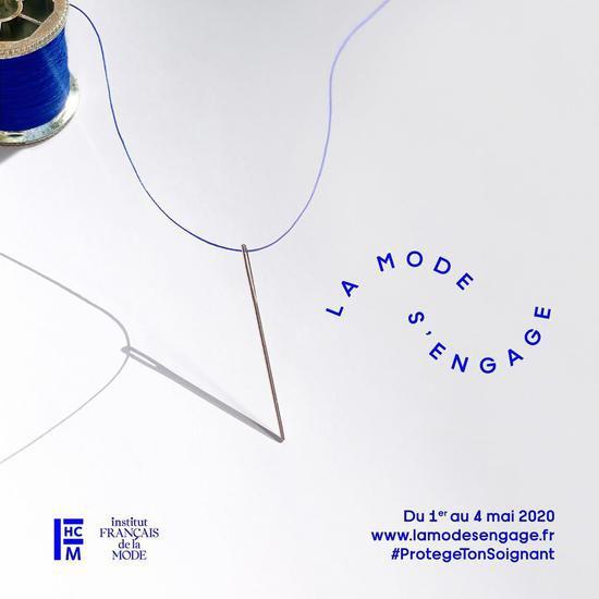Hơn 80 thương hiệu thời trang tham gia đấu giá từ thiện La Mode S'Engage.