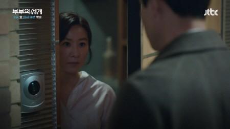 Sun-woo dây dưa với chồng cũ khiến người xem phẫn nộ.