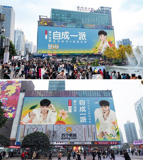 Hình ảnh của G-Dragon được xuất hiện rộng rãi tại Trung Quốc.